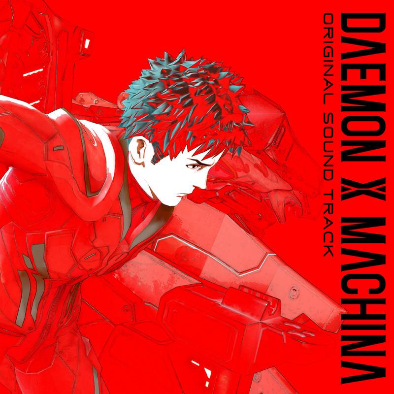 DAEMON X MACHINA - EP