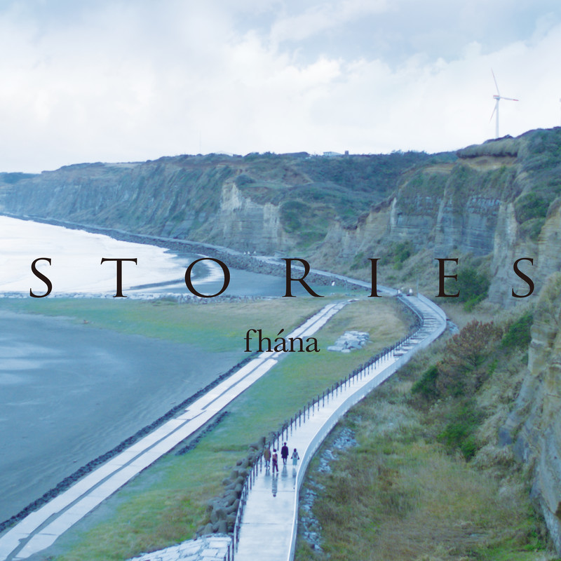 fhána 5th Anniversary BEST ALBUM「STORIES」