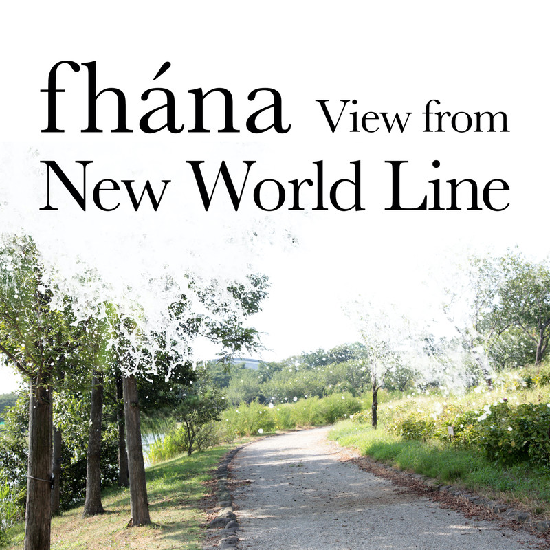 View from New World Line