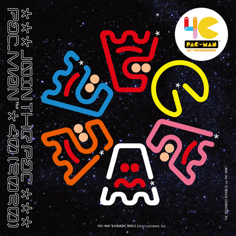 JOIN THE PAC - PAC -MAN 40th ANNIVERSARY -