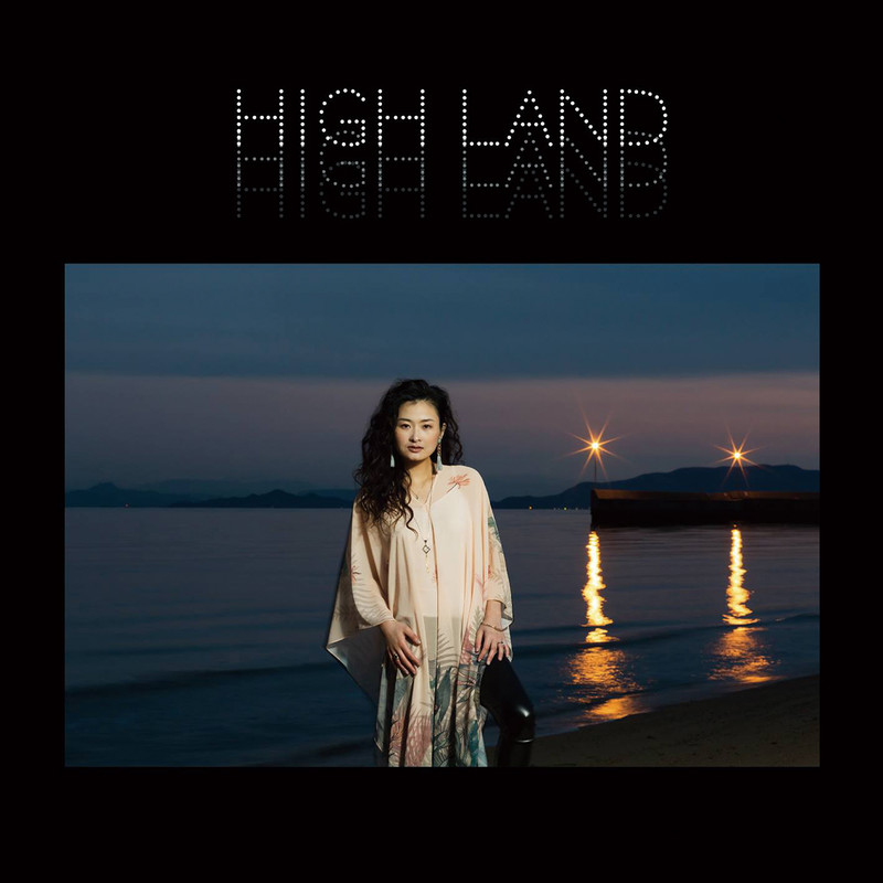 HIGH LAND