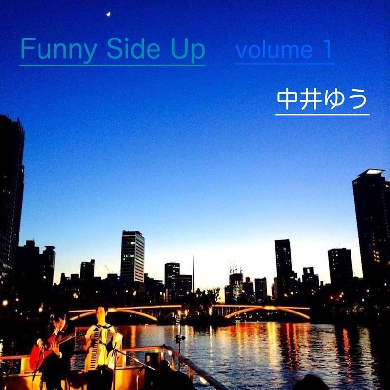 Funny Side Up volume 1