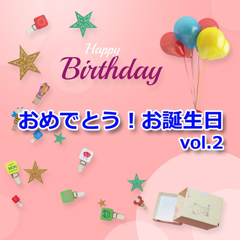 Congrats ! birthday Vol2