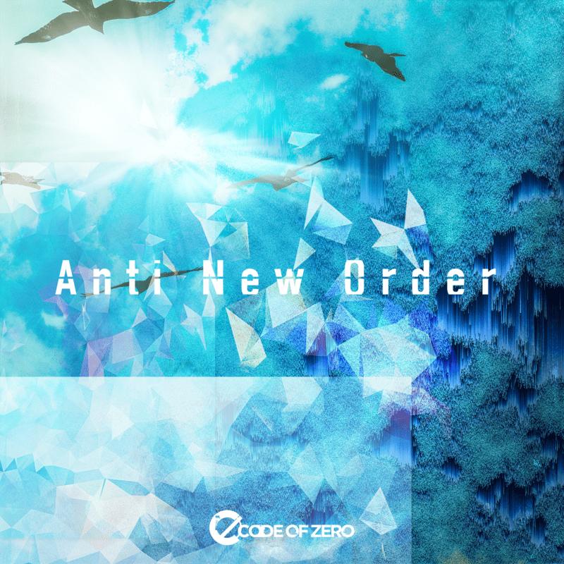Anti New Order