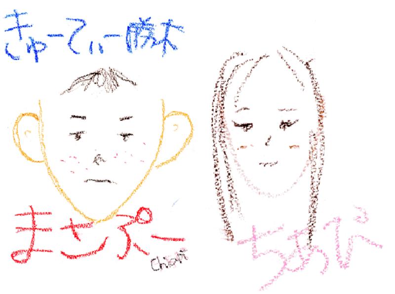 きゅーてぃー勝木