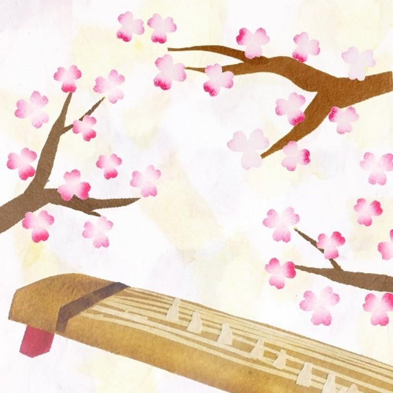 桜 (筝バージョン) 【Cover】