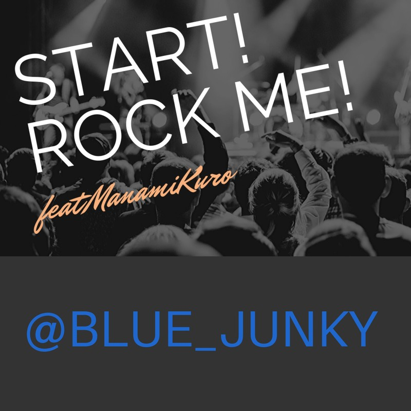 START! ROCK ME! (feat. ManamiKuro)