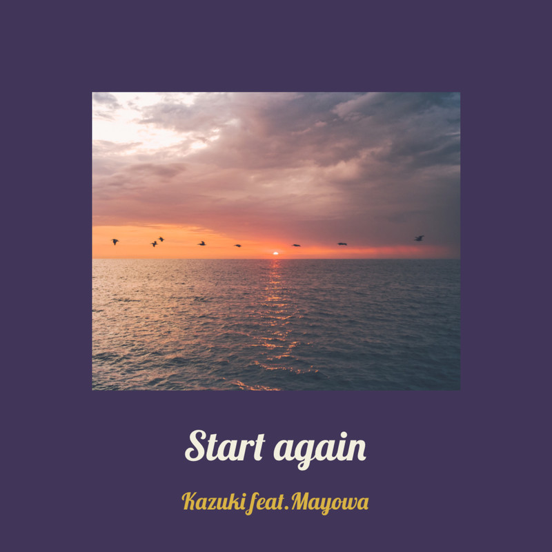 Start again (feat. Mayowa)