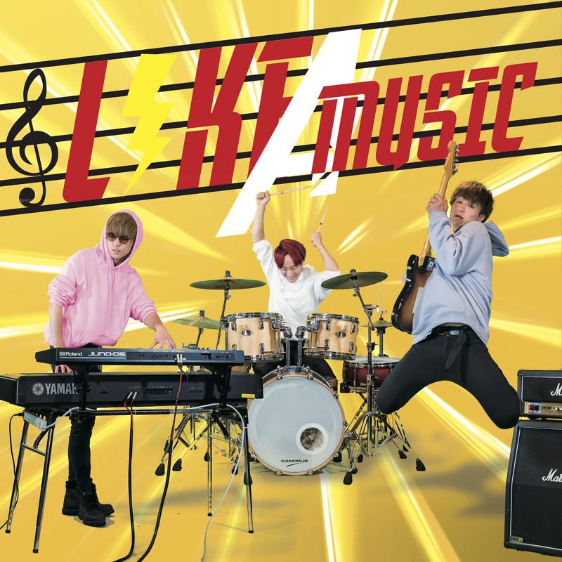 Like A Music