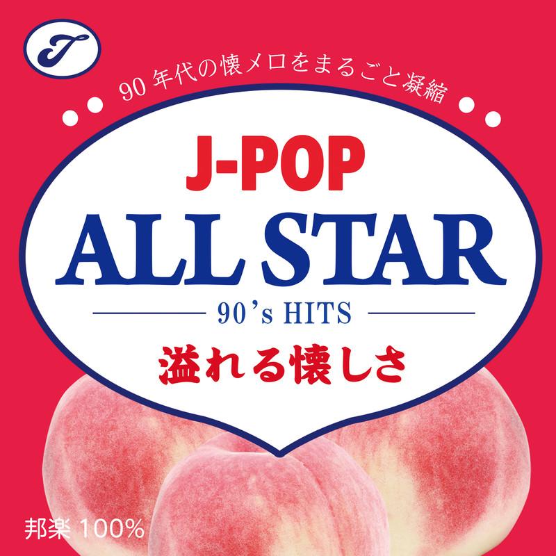 J-POP ALL STAR -90