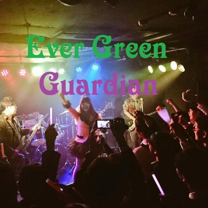 Ever Green Guardian