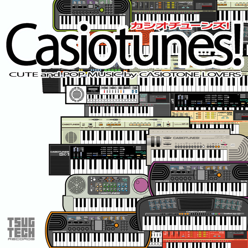 Casiotunes! Compilation