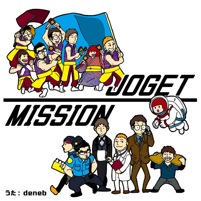 JOGET / MISSION