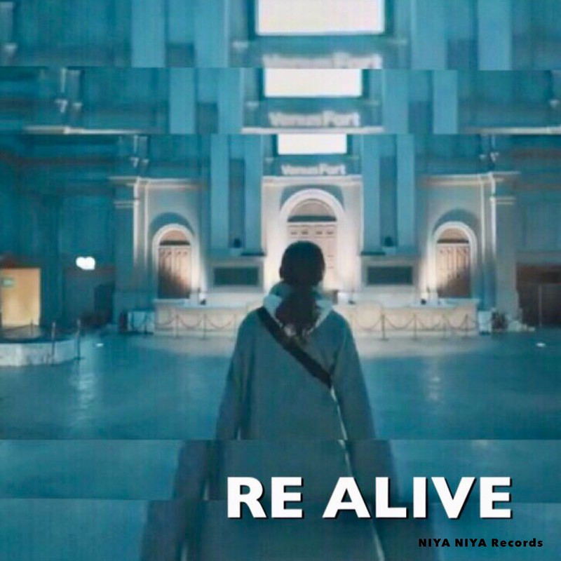 RE ALIVE