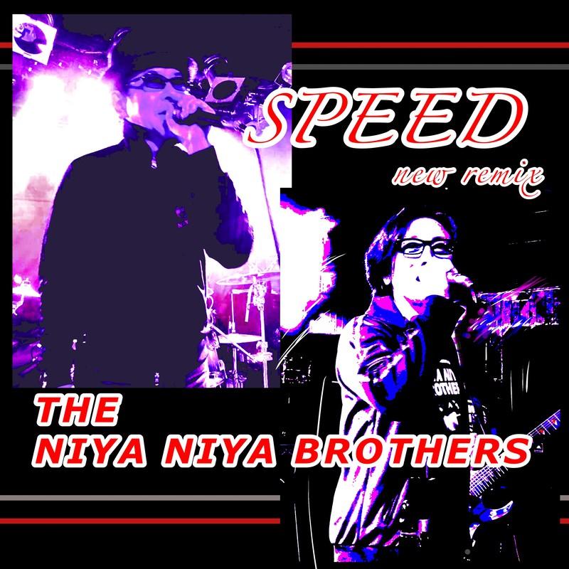 SPEED!! (new remix)