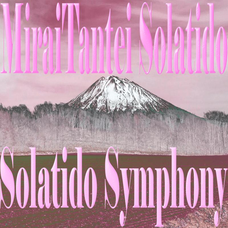 Solatido Symphony