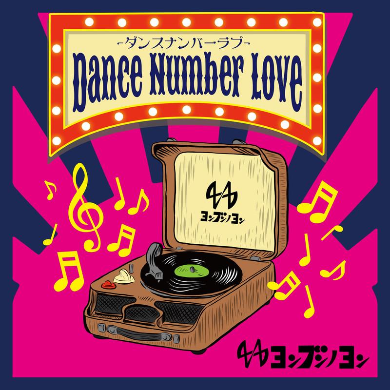 Dance Number Love