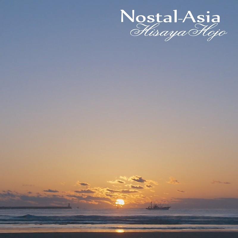 Nostal-Asia (2020Remaster)