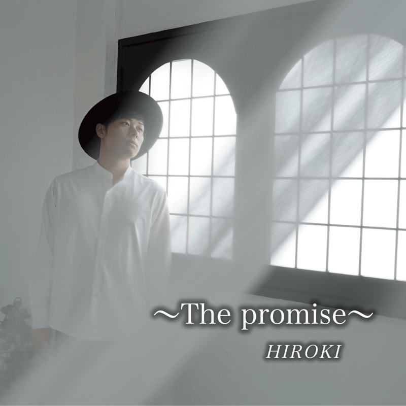 〜The promise〜