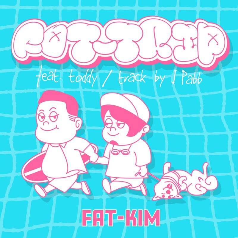 FAT TRIP (feat. Toddy & J Pabb)