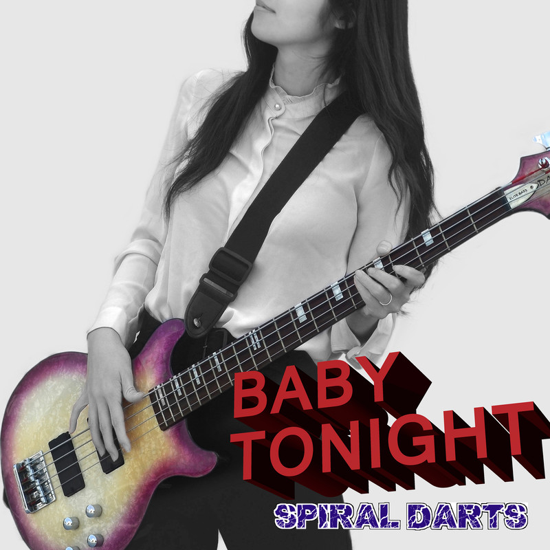 BABY TONIGHT (feat. GUMI)