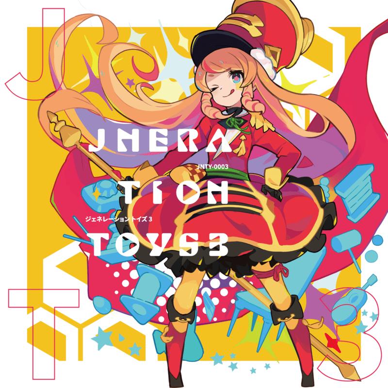 J-NERATION TOYS 3