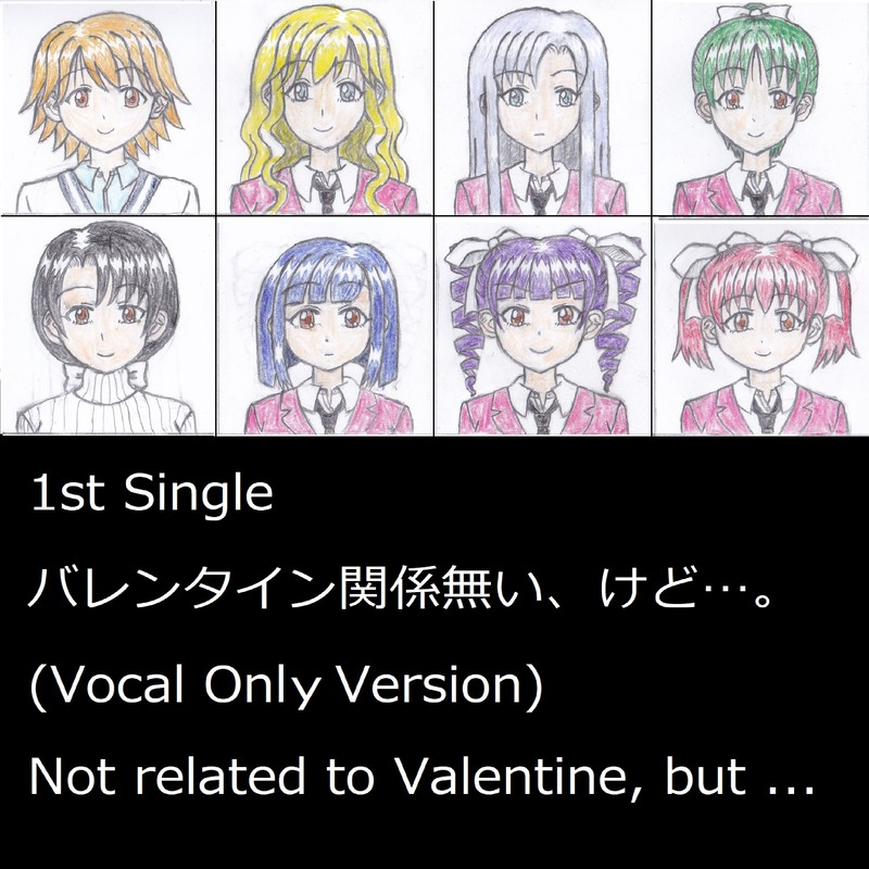 Not related to Valentine, but ... (Vocal Only Version) [feat. VY1V4]