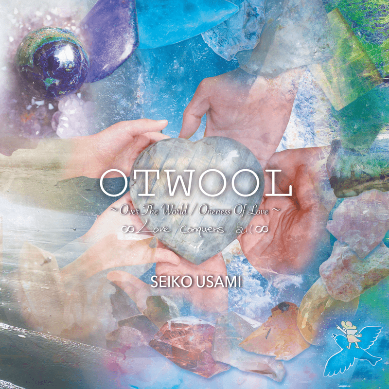 OTWOOL ~Over The World / Oneness Of Love~ ∞Love conquers all∞
