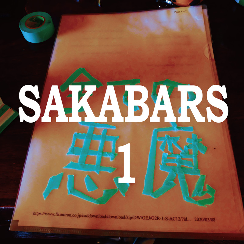 SAKABARS 1
