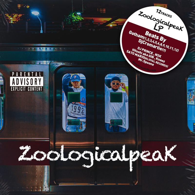 ZoologicalpeaK 01