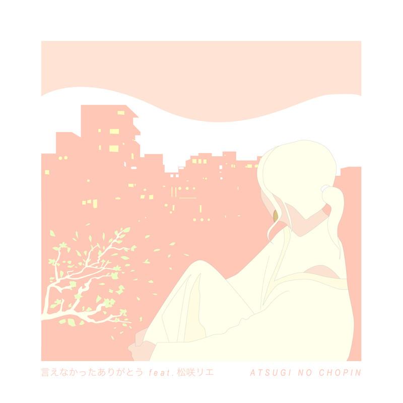 Good bye, Thank you (feat. Rie Matsusaki)