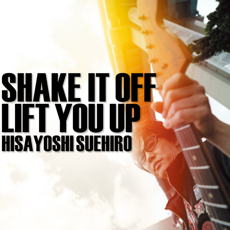 Shake it off lift you up