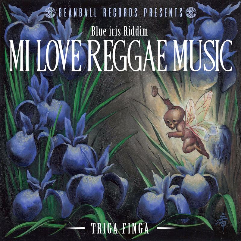 MI LOVE REGGAE MUSIC