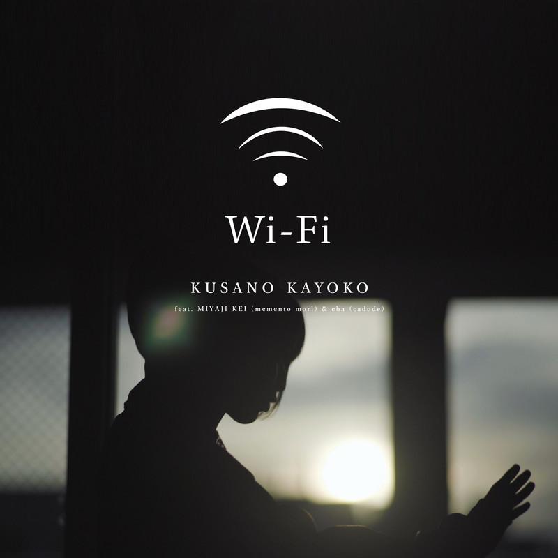 Wi-Fi (feat. 宮地 慧 & eba)