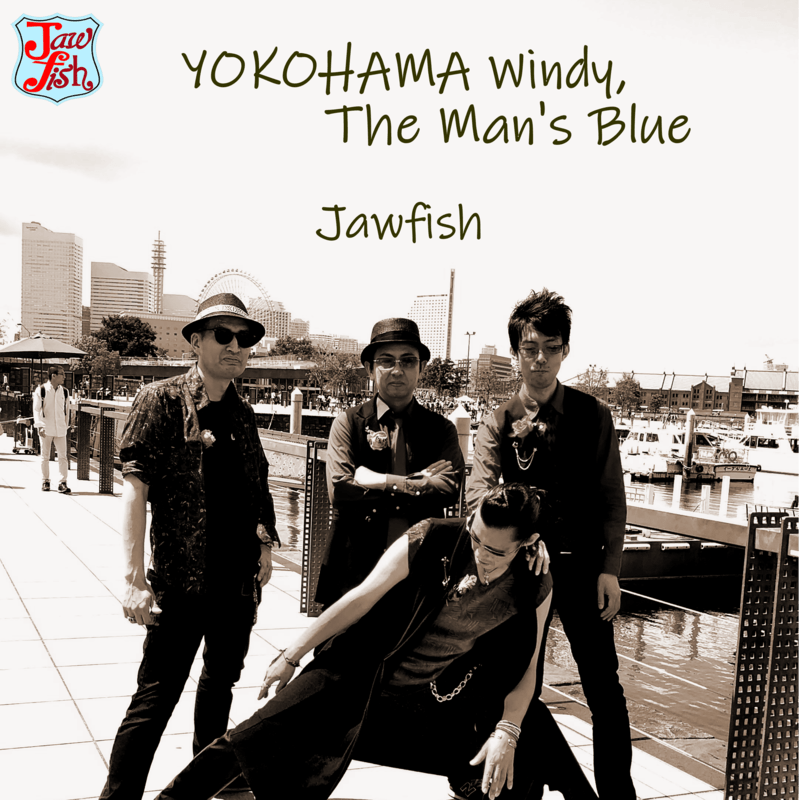 YOKOHAMA Windy, The Man