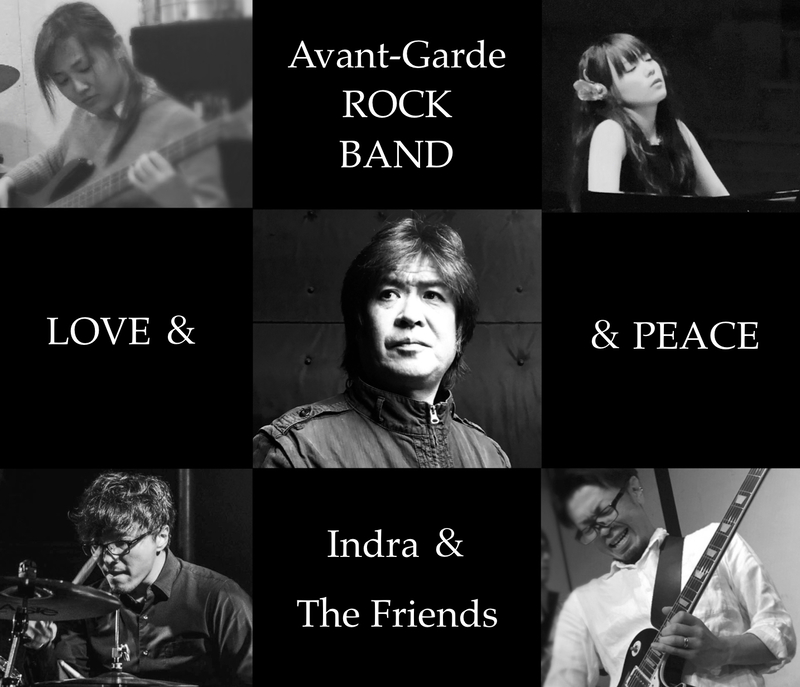 Indra & The Friends