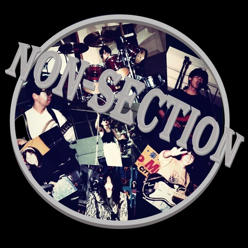NON-SECTION (Remaster Version)