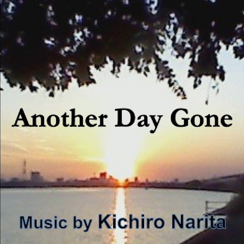 Another Day Gone