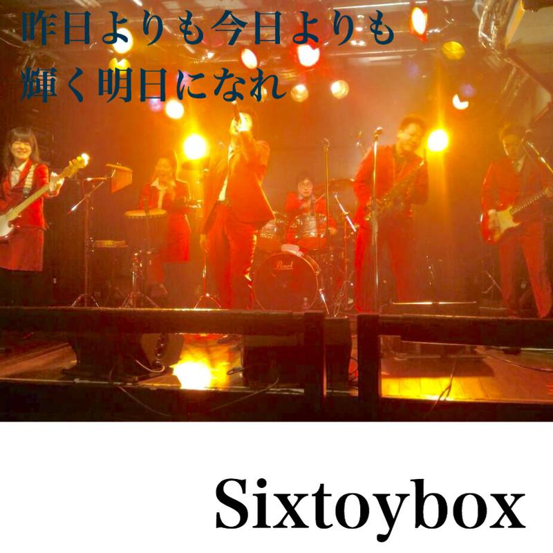 Sixtoybox