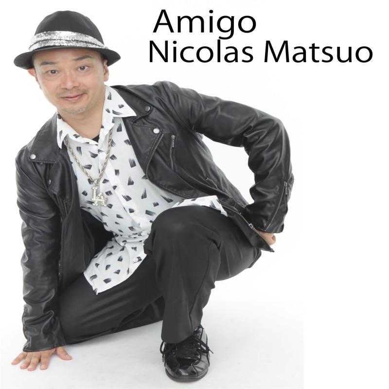 アミーゴ (feat. オルケスタ・デラカンダ)