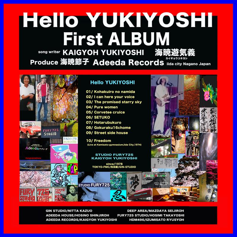 Hello YUKIYOSHI
