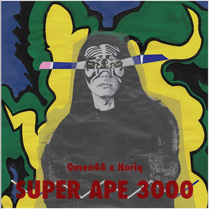 Super Ape 3000