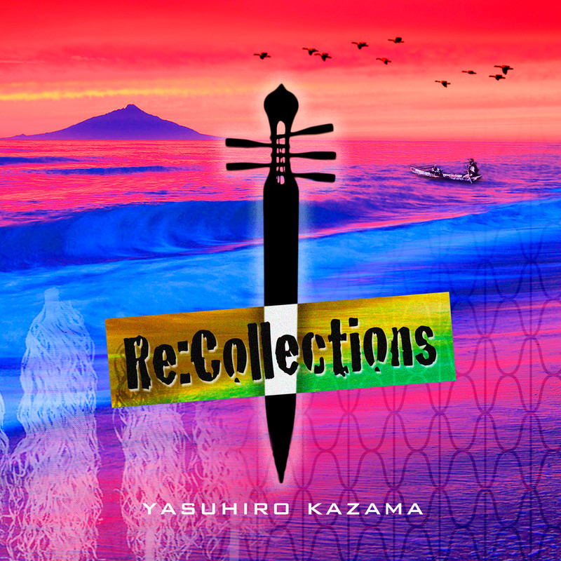 Re:Collections