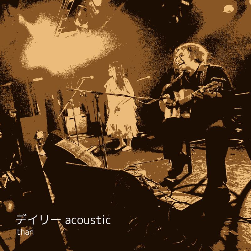 デイリー (acoustic version)