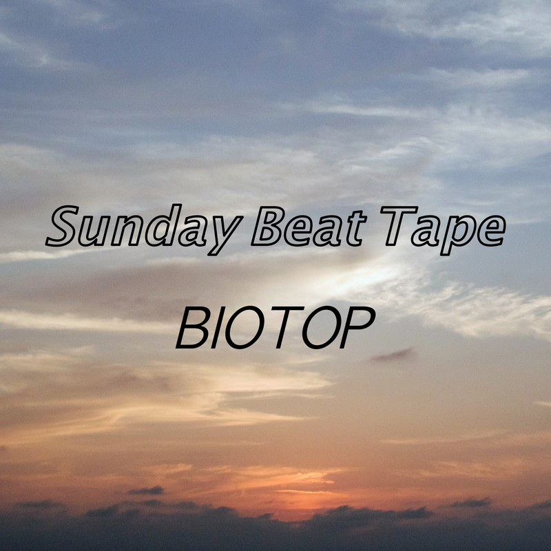 Sunday Beat Tape