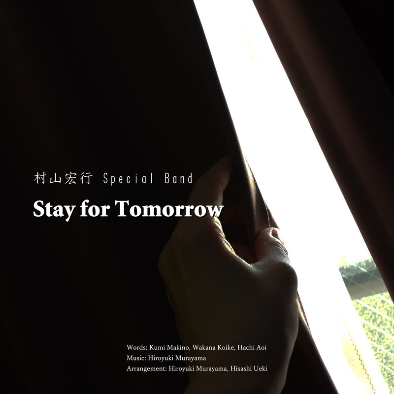 Stay for Tomorrow