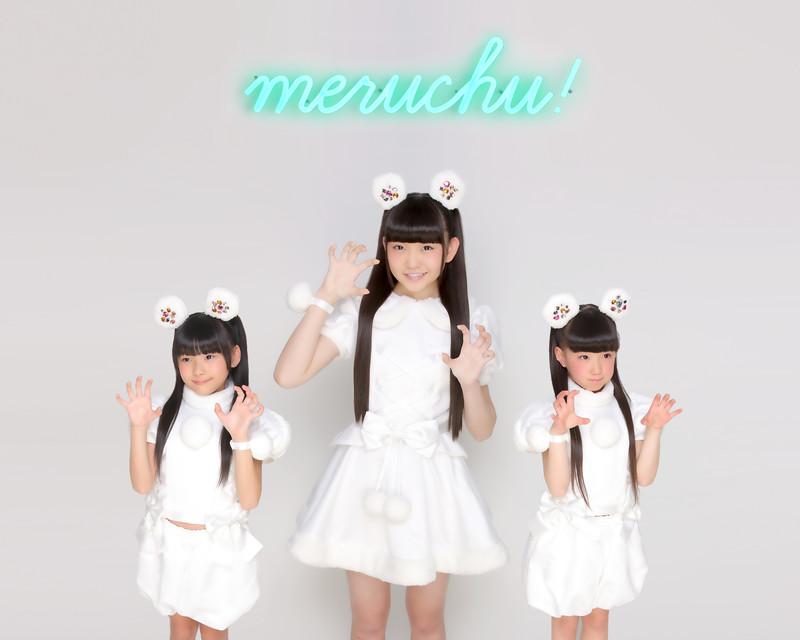 MERUCHU