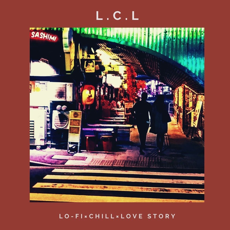 L.C.L (LO-FI×CHILL×LOVE STORY)