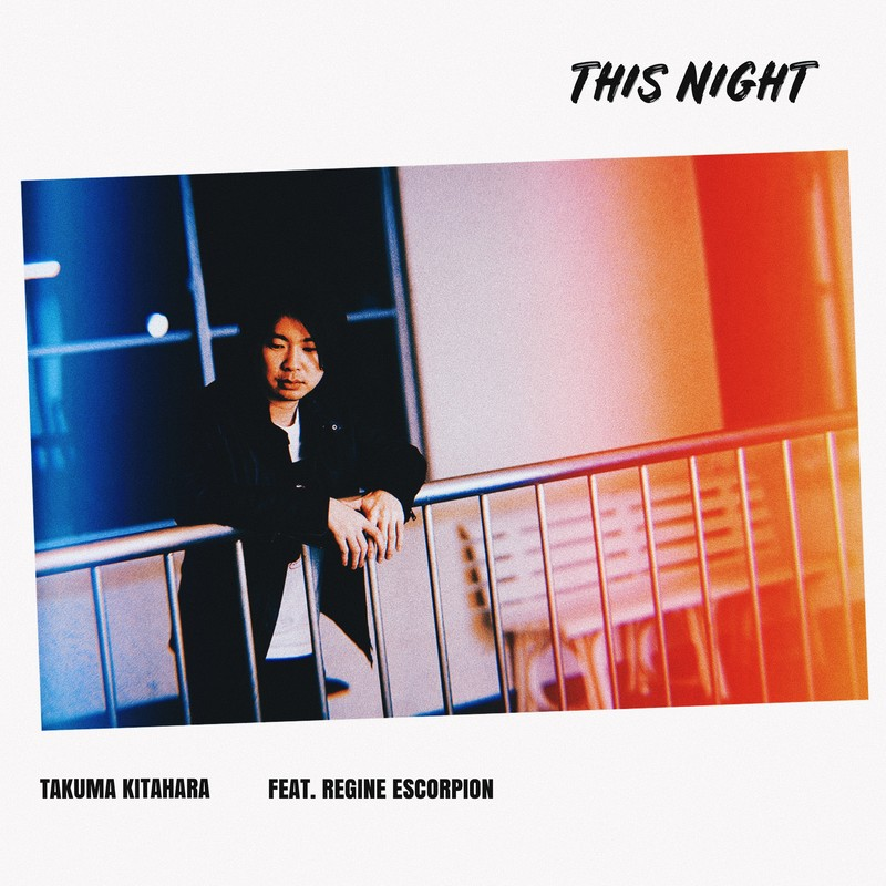 This Night (feat. Regine Escorpion)
