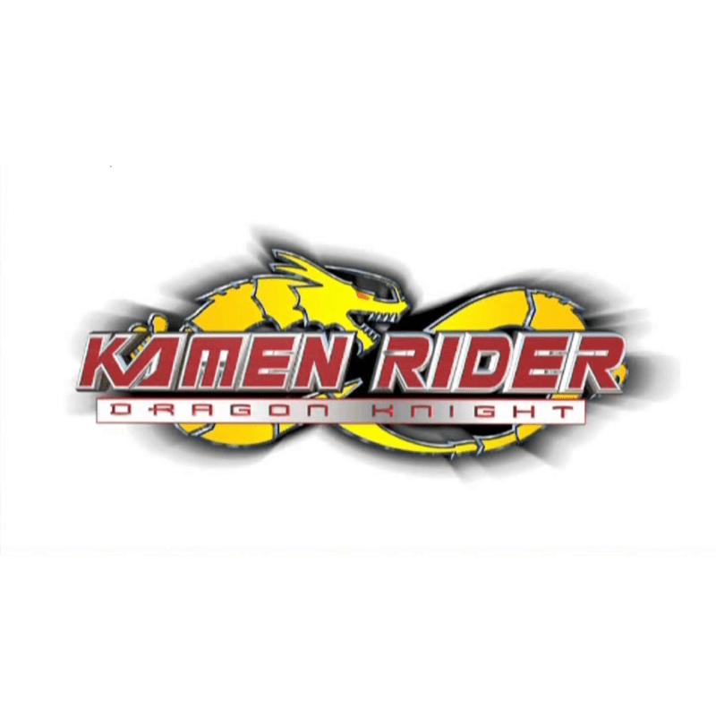 エンディングテーマ(TV番組「KAMEN RIDER DRAGON KNIGHT」オリジナルサウンドトラック)